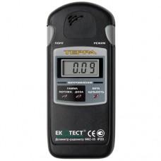 Terra (Professional Geiger Counter / Radiation Detector)